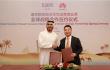 迪拜旅游局携手华为打造中国游客首选旅游目的地
