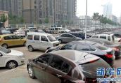 平顶山市卫东区严厉打击非法停车场