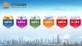 青岛发布小微企业名录 符合条件可申领创业担保贷款