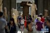 全球最受欢迎博物馆TOP20出炉 有4家在中国!