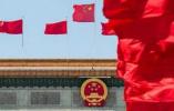 新华社评论员:加强体系建设提升监督效能