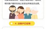 """如何证明""""我妈是我妈""""?在江苏开身份证明简单了"""