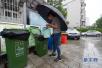 济南生活垃圾分类的智能范儿:垃圾箱能吐钱 积分可换奖