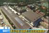 满满工业风!首钢老厂房变身这样的冬奥训练馆