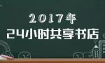 2018山东高考所有科目用全国卷 盘点近3年全国卷语文作文题