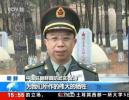 中国派了一位将军去朝鲜 他是谁,有啥来头?