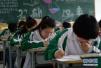 北京63073名高考生明赴考场 考试突发状况咋处理?