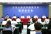 教育部在浙大召开发布会:招收更多人工智能领域研究生