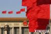 国务院批复:在南京等地深化服贸创新发展试点!