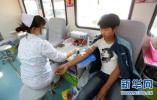 去年近11万沈阳人献血39.9吨 AB型偏少