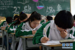 University of New Hampshire accepts gaokao scores as admission
