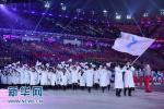 朝韩将在平壤举行篮球赛 亚运会将举半岛旗帜入场