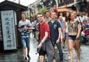 端午杭州接待游客454.8万人次 9成民宿预订一空