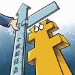 个税法第七次修改