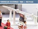 """又出糗!台媒:台湾自研导弹在军演上""""歇菜""""了"""