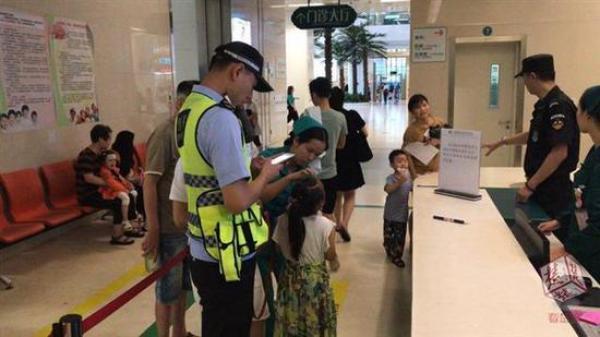 北京赛车走势图技巧:男子急刹车女儿被铅笔戳伤眼睛,民警摩托车开道8分钟送医院