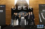 Uber小费功能推出一年 帮司机赚到6亿美元