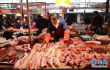 山东生猪价格连续五周回升