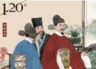 《清正廉洁(一)》特种邮票在杭首发 于谦廉政故事入选