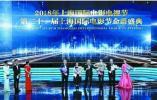 """上海国际电影节""""金爵奖""""全名单出炉!那些瞬间,被永远定格!"""
