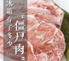 肉类保质时间表