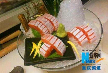 """中国首座""""深海渔场""""在日照启用 深海养殖三文鱼明年端上餐桌"""
