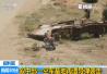 敘利亞軍方稱遭以色列導彈襲擊:已攔截多枚導彈