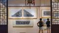 洛阳西汉画像砖拓片展亮相北京恭王府