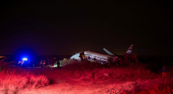 南非首都附近一架飞机坠毁