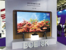 """三大运营商公布5G战略 京东方""""8K+5G""""方案备受期待"""