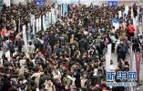 今日要闻:最新70城房价出炉 北京遇入汛最大降水