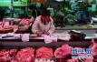 连降三个月后 6月份猪肉价格环比上涨1.1%