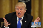 特朗普:愿意与伊朗达成新的核协议