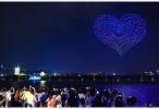 七夕节三代人话爱情:爱情是什么?