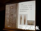 高邮龙虬庄国家考古遗址公园又有新发现
