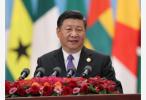 习近平出席中非合作论坛北京峰会开幕式并发表主旨讲话