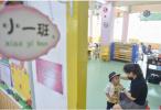 学前教育法列入全国人大常委会立法规划