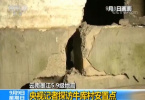 云南墨江5.9级地震已致26人受伤 探访受灾最严重村庄