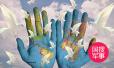 美国冒违反《中导条约》风险发展中程导弹克制中俄
