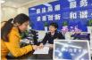 中国四部门:改革社会保险费征收体制总体上不增加企业负担