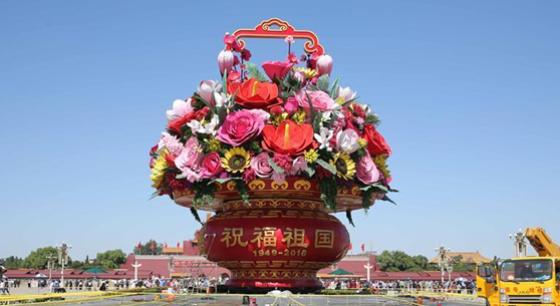 北京:花團錦簇迎佳節