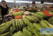9月CPI走势:菜价或将坚挺 鸡蛋价格或走低