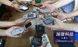 中国智能手机品牌在俄罗斯占有率超4成 创新高