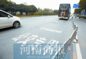 郑州公交专用车道明起投用 违规驶入将被罚100元扣3分