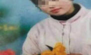 泥土里检出19年前女尸DNA