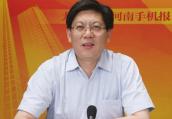 河南省漯河市委常委、秘书长孔祥智涉严重违纪违法被查