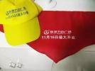 红领巾印广告事件处罚了:菏泽万达广场被罚34万