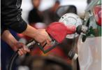 国际油价收涨 OPEC、沙特同日暗示或再度减产