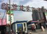 郑州陈砦蔬菜批发市场开始拆迁 预计12月底前完成外迁