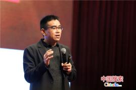 2018中国教育创新力大会观点新颖精彩纷呈